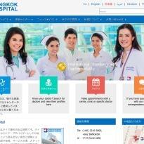 アジアにおける「医療観光」の先駆例、タイのバンコク病院