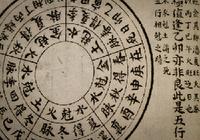 東洋医学と西洋医学の接点(呉迎上海第一治療院院長 呉澤森)