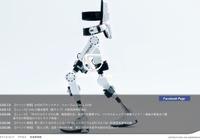 メイド・イン・ジャパンの医療用ロボット・機器の実力はいかほどか?