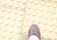 歩きスマホや違法駐車……健常者の無関心が「全盲障害者」を危険にさらす