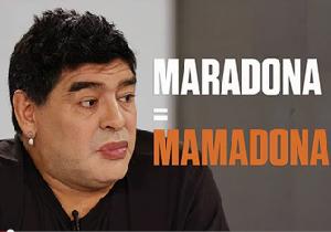 世界第1位の美容整形大国ブラジルでマラドーナが
