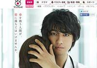 セクシー俳優・斎藤工が主演のドラマ『医師たちの恋愛事情』に見る「私たちの医療事情」