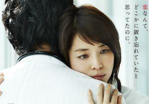 斉藤工と石田ゆり子も恋愛どころではない? 女医の3人に1人が未婚! 「医師たちの労働環境」
