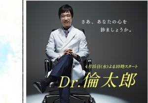 「右と左がわからない!」「計算が大の苦手!」 Dr倫太郎、堺雅人の発言が話題に!