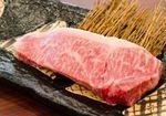 高齢者ほど肉を食べるべき!? 70歳以上の5人に1人が「タンパク質不足」による栄養失調!
