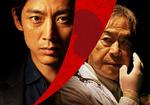 ドラマ『死の臓器』武田鉄矢演じる医師のモデルとなった人物の臓器売買疑惑と日本の臓器移植の問題とは?