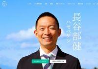 渋谷区「同性パートナーシップ条例」の証明書が11月5日から配布開始!