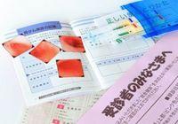 黒木奈々さん(享年32)も胃がんで急逝、国がん「予測」でリスク回避