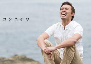 「テラスハウス」の今井洋介さんが心筋梗塞で急逝!リスク因子の多い若者への警告?