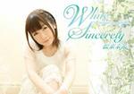 人気声優・松来未祐さんの死因をめぐり自殺説まで。ネット上に飛び交う憶測の数々