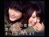 月9ドラマ『いつ恋』の過酷な介護現場に抗議! 皮肉にも呼応する「川崎・有料老人ホーム殺人事件」!?