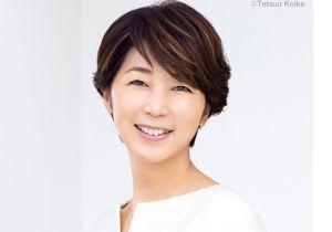 中井美穂さんが明かす「人工肛門」経験~オストメイトへの理解を広げる初告白