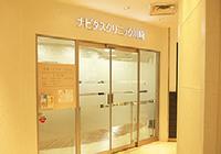米で急増の〝コンビニクリニック〟が日本に登場 駅ナカ、夜9時まで受診可能はサラリーマンに福音!