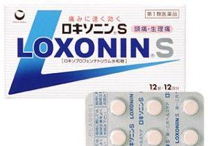 """""""国民薬""""ロキソニンに重大な副作用〜空腹で飲んではいけない理由はここに!"""