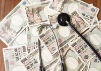 医療保険の「先進医療特約」は本当におトク? 高額な医療費を保障できるそのカラクリは……