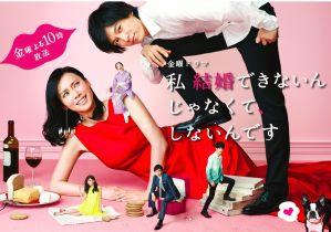 女優・中谷美紀さんの美容術、糖質制限が美肌を生む仕組みとは?