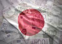 GPIFの巨額損失で日本の年金は最下位に転落!? 虎の子の損失隠しに批判が噴出!