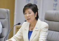 小池百合子・新都知事は障害者への差別主義者か? 「子どもの障害は親の責任」という偏見