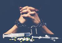 ASKA、清原和博、高知東生、高樹沙耶…薬物依存は「厳罰」でなく「医療モデル」で治療を