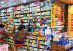 中国人が圧倒的に支持する<爆買い>商品~ナンバーワンは日本の「神薬12」だった!