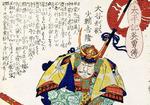『真田丸』で注目の「大谷吉継」、難病・ハンセン病と闘った? 梅毒だった可能性も?