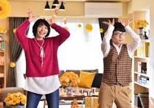 新垣結衣&星野源・ドラマ『逃げ恥』〜「恋人のおいしいところだけ」は話題の「ポリアモリー」?