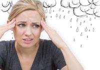 「雨が降ると腰痛」「気圧が下がると頭痛」は本当だった 冬場に変死者が増える医学的な理由