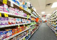 「セルフメディケーション税制」がスタート!OTC医薬品1万2000円以上の購入を所得控除