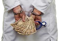 診断書にまつわる数々の犯罪〜虚偽の記載・診断、偽造、改竄、隠匿、不正請求……