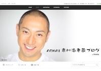 最愛の小林麻央さんを亡くしたときに……市川海老蔵さんの自己解決「セルフケア」とは