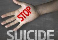 子どもの自殺が最も多い「9月1日」~子どもにだって<話したくないこと>がある