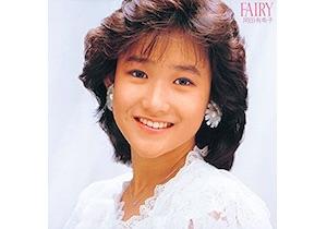 なぜ岡田有希子は自殺に追い込まれたのか?わずか18歳と8ヶ月の悲劇