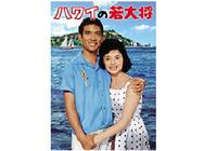 女優の星由里子さん、肺がんで死去。享年74 肺がんで急死の原因は?