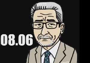 大竹まことさんが苦しむ腰痛、<腰椎分離症>で手術へ 復帰は来週か?