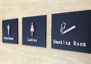 求人応募「非喫煙者に限る」が常識に? タバコは個人の問題ではなくなった