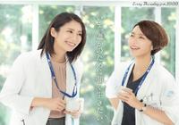 それぞれ医療ドラマが佳境に、高畑淳子が見せつけた圧倒的な演技力