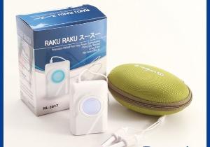 花粉症セルフケアデバイス『RAKURAKUスースー』を使ってみた!赤色LEDの治癒効果を活用