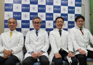 昭和大学、なぜ医師主導治験でクラウドファンディングを活用?死亡率1位の肺がん治療の実態