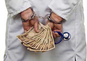 日本医学会が「商業主義」の研究を批判!「遺伝子検査にNO!」「日本たばこ産業からの助成論文にもNO!」の画像1