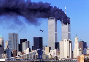 911WTC.jpg