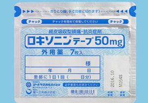 Loxoprofen003.jpg