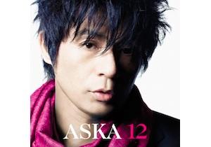 asuka20161129-2.jpg