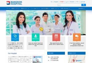 bankokuhospital.jpg