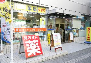 cyozai.jpg