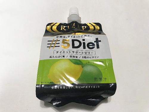 ファミリーマートで糖質制限するならどの商品? おいしくて低糖質なおすすめメニューの画像32