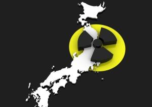 fukushimanuclear.jpg