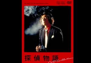 松田優作、「膀胱がん」を患いながらも「映画と心中」した、40歳の壮絶な最期の画像1