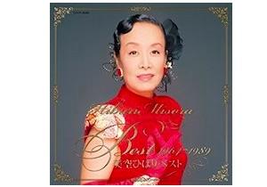 昭和の歌姫・美空ひばり52歳の生涯〜特発性間質性肺炎による呼吸不全の画像1