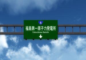naibuhibaku006.jpg