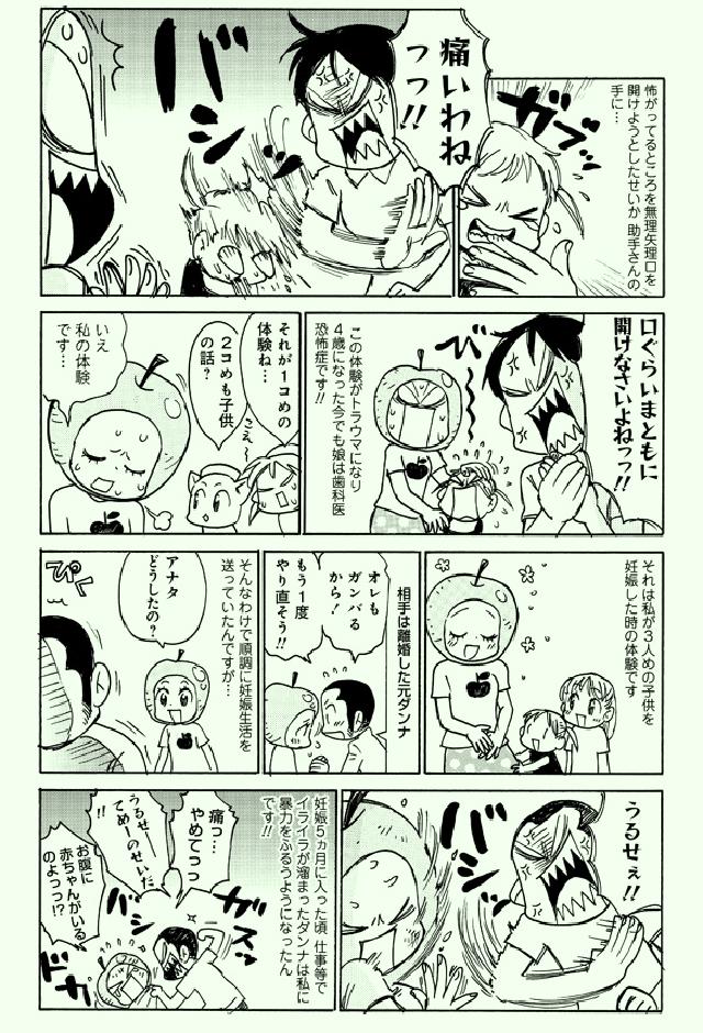 new_MukatukuSaiteiHospital_05.jpg